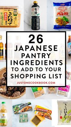 Japanese Dishes, Japanese Food, Japanese Recipes, Oriental Food, Vegetarian Soup, Asian Cooking, Brunch, International Recipes, Asian Recipes