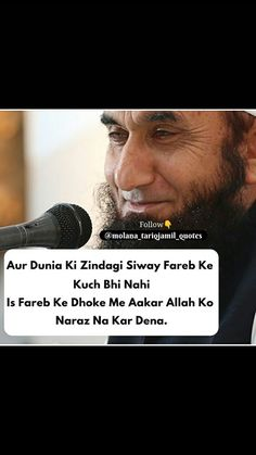 Kaanch Kii Guriya 👑 Ali Quotes, Hindi Quotes, Quotations, Best Quotes, Qoutes, Love In Islam, Allah Love, Quran Quotes Inspirational, Motivational Quotes