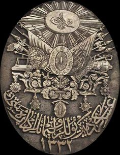 30 Passwords Under the Symbols of the Ottoman Coat of Arms - Antonia Ottoman Flag, Empire Ottoman, Royal Family Portrait, M Tattoos, Ottoman Turks, Islamic Wallpaper, Islam Facts, Turkish Beauty, Places