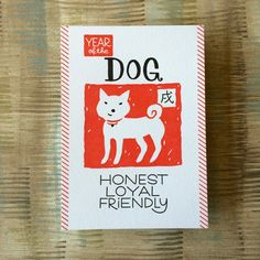 Chinese Zodiac 5x7 YEAR of the DOG by tagteamtompkins on Etsy