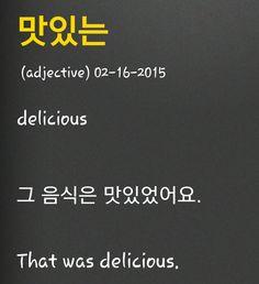 That was delicious Korean Language, Second Language, Japanese Language, Learn To Speak Korean, Korean Lessons, Korean Words, Vocabulary, Helpful Hints, Teaching