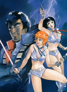 "ダーティペアの大乱戦 表紙絵, ""Dirty Pair's Rough and Tumble"" Cover Art"