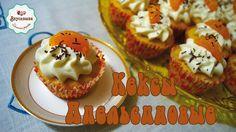 Апельсиновые кексы - импровизация :-)