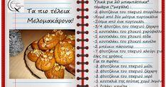 Τα τέλεια Μελομακάρονα! Greek Sweets, Sweet Recipes, Sausage, Cookies, Vegetables, Blog, Oreos, Trust, Drinks
