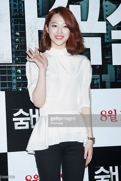 Sulli of South Korean girl group f attends during the 'Hide And Seek'... News Photo | Getty Images