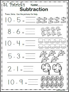 Count the Cute Insects - Free Math Worksheet for kindergarten and preschool. Get ready for kindergarten by practicing counting and writing numbers up to 7 Homeschool Worksheets, Free Kindergarten Worksheets, Kindergarten Prep, Preschool Math, Teaching Math, Cvc Worksheets, Math Math, Subtraction Kindergarten, Math Lessons