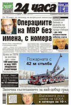 Вестници и списания: Вестник 24 Часа, 17 Февруари 2015 http://vestnici24.blogspot.com/2015/02/24-17-2015.html