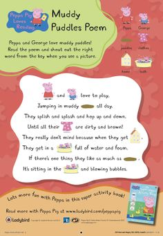 To go in party bag - Peppa pig