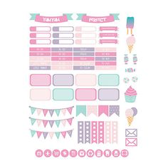 Printable Sticker Set Ice Cream DIY Planner by AlakazooDesigns