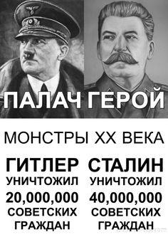 15 фактов про «бандеровцев», или О чём молчит Кремль