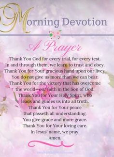 Daily Morning Prayer, Good Morning God Quotes, Good Morning Prayer, Good Morning Inspirational Quotes, Inspirational Prayers, Morning Prayers, Morning Blessings, Morning Messages, Prayer Scriptures