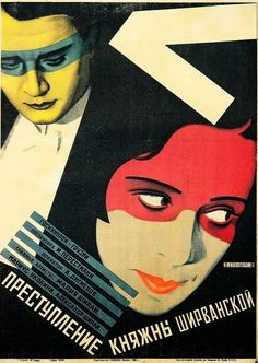 1926 Countess Shirvanskaya's Crime (Ivan Perestiani)