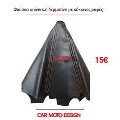 """Έχεις εμμονή με το εσωτερικό του αυτοκινήτου σου!; Θέλεις οι λεπτομέρειες του να είναι ξεχωριστές; Ξεκίνα από τα πόμολα και """"επένδυσέ"""" τα με ΦΟΥΣΚΑ με το logo του αυτοκινήτου σου ☎️ 2315534103 📱6978976591 ➡️ ΠΟΛΥΤΕΧΝΕΙΟΥ 18 ΕΥΚΑΡΠΙΑ ΘΕΣΣΑΛΟΝΙΚΗΣ #carmotodesign #οικαλύτερεςτιμές #οτιαναζητάς #θατοβρείςεδώ #becarmotodesigner Moto Design, Bags, Fashion, Handbags, Moda, Fashion Styles, Fashion Illustrations, Bag, Totes"""
