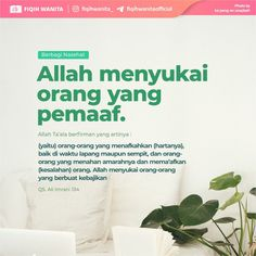 Reminder Quotes, Deen, Islamic Quotes, Allah, Healthy Life, Wallpaper, Healthy Living, Wallpapers
