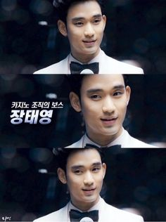 Stop looking handsome this much... Kim Soo Hyun.. 😍
