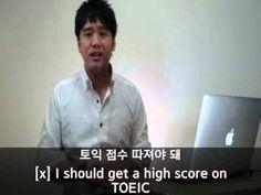 한국사람이 흔히 쓰는 틀린 영어 2편