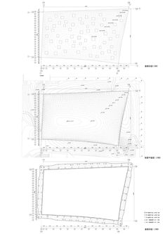 Junya Ishigami . Kanagawa Institute of Technology KAIT Square . Tokyo afasia (13) | a f a s i a Steven Holl, Shiga, Frank Gehry, Experiential, Tokyo, Technology, How To Plan, Gallery, Diagram
