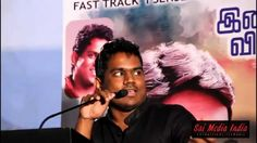 Yuvan Shankar Raja speaks at Vanavarayan Vallavarayan Audio Launch