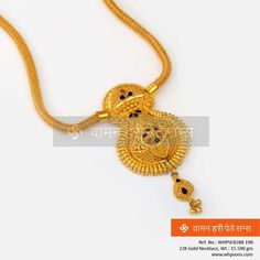 A golden necklace...just so perfect!!!