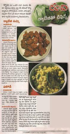 Rasmalai recipe in telugu google recipes pinterest vanta forumfinder Gallery