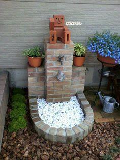 素敵なお庭づくりコンテスト
