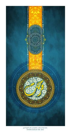 Marvelous Arabic Calligraphy Art by Nora Elgalad  #Arabic_Calligraphy