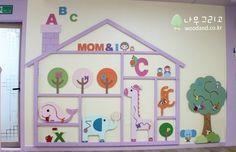 Preschool and kindergarten classroom organization and decorating ideas.