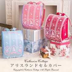 Catherine Cottage: Child school satchel cover Catherine cottage of the child little Cinderella pattern Alice handle amusement park handle princess pink purple light blue brown brown lilac dot lam woman of the school satchel cover transparence woman m Kawaii Fashion, Lolita Fashion, Cute Fashion, Kawaii Bags, Kawaii Clothes, Kawaii Stuff, Cute Purses, Purses And Bags, Japanese School Bag