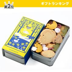Fairy Tale Cookie Series   The Happiness of The Ugly Duckling (from The Ugly Duckling) 童話クッキー みにくいアヒルの子のしあわせ