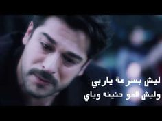 راح الزين-احمد جواد(النسخه الاصلية)2016#مع الكلمات - YouTube