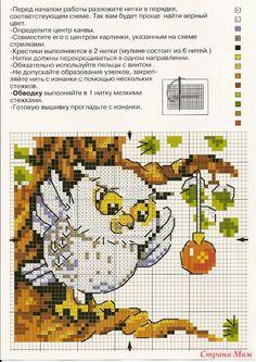 owl tootsie pop cross stitch pattern :)