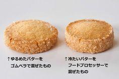 レシピ本には書かれていない「クッキー作り」最大のコツとは?意外なテクニックがサクホロ食感を作り出す! - dressing(ドレッシング) Sweets Recipes, Cookie Recipes, Zumbo Desserts, Puff And Pie, Baking Science, Cooking Bread, Homemade Sweets, Galletas Cookies, Bread Cake