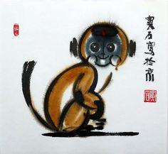 "Chinese Abstract Painting Monkey 15x16"" Repro Oriental Brush Animal Zodiac Art | eBay"