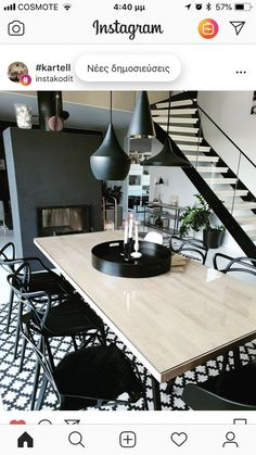 Dining Table, Furniture, Instagram, Home Decor, Decoration Home, Room Decor, Dinner Table, Home Furnishings, Dining Room Table
