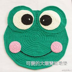 Tina's handicraft : crochet baby rug – Baby Pillow Boppy Crochet Mat, Crochet Carpet, Crochet Potholders, Crochet Pillow, Crochet Home, Crochet For Kids, Crochet Stitches, Crochet Patterns, Crochet Books