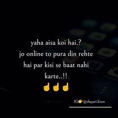 shayari.love (@shayarikissn) • Instagram photos and videos Emoji Quotes, Like Quotes, True Words, Love Is All, Follow Me, Waiting, Fandoms, Facts, Feelings