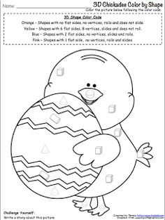 Worksheet for learning about 3D shapes. Part of the Shapes