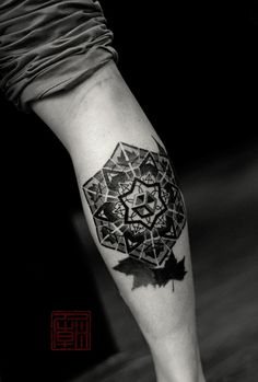 Canadian Dedication Tattoo | Mandala And Maple Leaf | Leg Piece | The Tattoo…