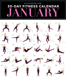 Want to shape up in 2015?Download our awesome fitness calendar for January and keep your eyes peeled for our handy GIF's!