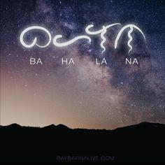 The baybayin symbols of Bahala na. BaybayinAlive.com