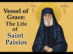Vessel of Grace:The Life of Saint Paisios  Saint Paisios (1924-1994) is a contemporary saint in the Orthodox Church who lived most of his life as a monk and ascetic on Mount Athos. His life stands as a stark testimony against those who don't believe in God, much less in miracles. More importantly, he is a guiding light to the faithful. We hope you enjoy this video and share it with others!
