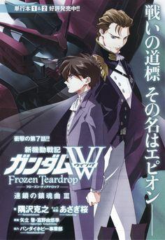 Gundam Wing  Trieze & Heero