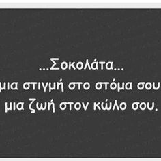 #greekquotes Greek Memes, Funny Greek Quotes, Funny Picture Quotes, Funny Pictures, Funny Quotes, Funny Statuses, How To Be Likeable, Just Kidding, True Words