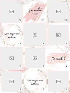 Instagram Feed Planner, Instagram Feed Ideas Posts, Instagram Feed Layout, Feeds Instagram, Instagram Design, Instagram Emoji, Instagram Grid, Pink Instagram, Simple Iphone Wallpaper