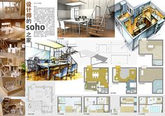Like the color scheme of floor plans Croquis Architecture, Architecture Board, Architecture Student, Amazing Architecture, Interior Architecture, Architecture Diagrams, Architecture Portfolio, Presentation Board Design, Interior Design Presentation