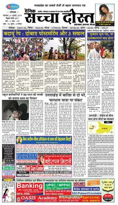#ClippedOnIssuu from 21 july 2014 bhopal