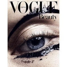 Vogue Japan Cover with @sashaluss @fredrikstambromakeup ✂️ @neilmoodie @grocurtis @professor_ohlsson @voguejapan #beauty #supermodel #sashaluss #vogue