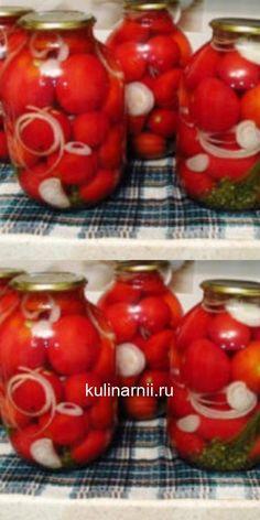 Раскрываю свой самый вкусный рецепт маринованных помидоров на зиму. Не пожалеете - попробуйте! Отменные получаются помидорки! Recipe Of The Day, Healthy Lifestyle, Food Photography, Vegan Recipes, Food Porn, Food And Drink, Healthy Eating, Vegetarian, Tasty