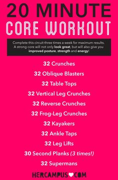 Get Bikini-Ready with this 20 minute core blasting workout!