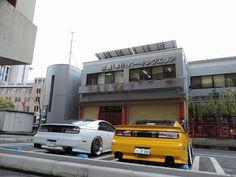 Tuner Cars, Jdm Cars, Nissan Z Series, Japanese Domestic Market, Nissan 300zx, Drifting Cars, Japan Cars, Rally Car, Twin Turbo